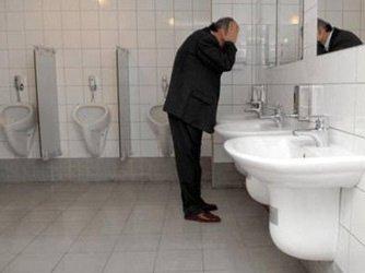 Tuvalet Takip Sistemi Geçiş Kontrol Yazılımı